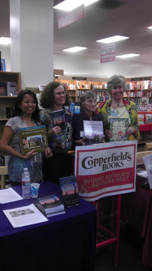 HotAugust at Copperfields